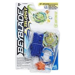 Beyblade, Burst Starter Pack - Quetziko Q2