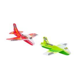 Glider 2-pack