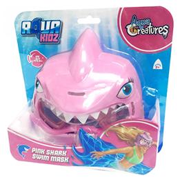 Aqua Kidz, Maske, rosa hai 5+
